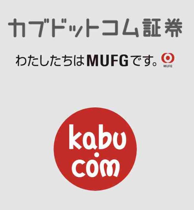 f:id:shohei_info:20170929101101j:plain
