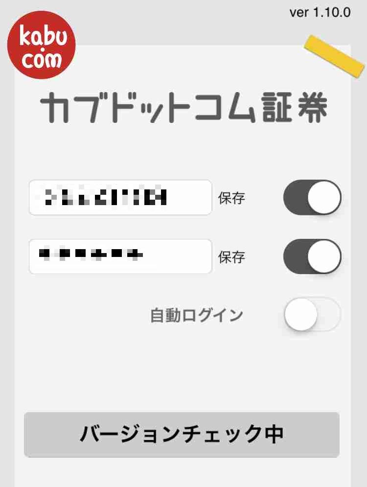 f:id:shohei_info:20170929101728j:plain