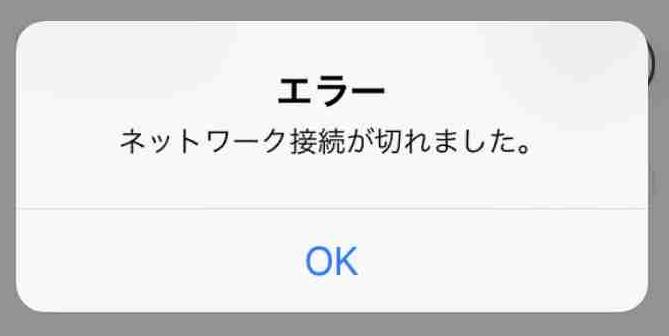 f:id:shohei_info:20170929101857j:plain