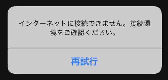 f:id:shohei_info:20170929102101j:plain