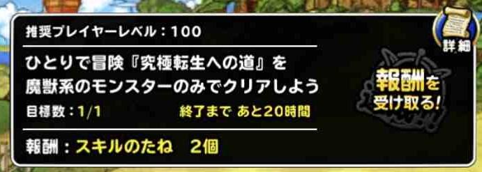 f:id:shohei_info:20170930074251j:plain