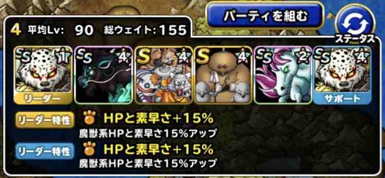 f:id:shohei_info:20170930074338j:plain