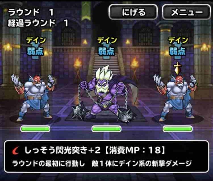 f:id:shohei_info:20170930074358j:plain