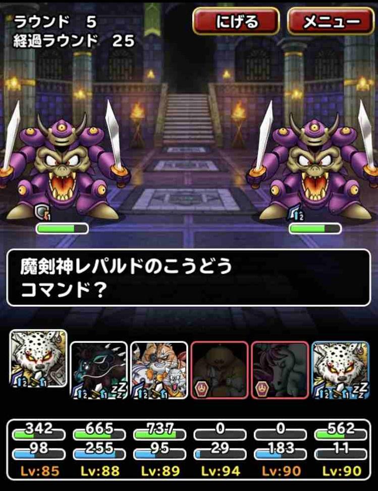 f:id:shohei_info:20170930074627j:plain