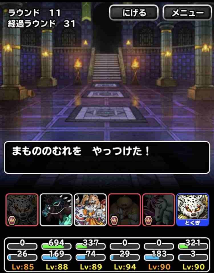 f:id:shohei_info:20170930074806j:plain