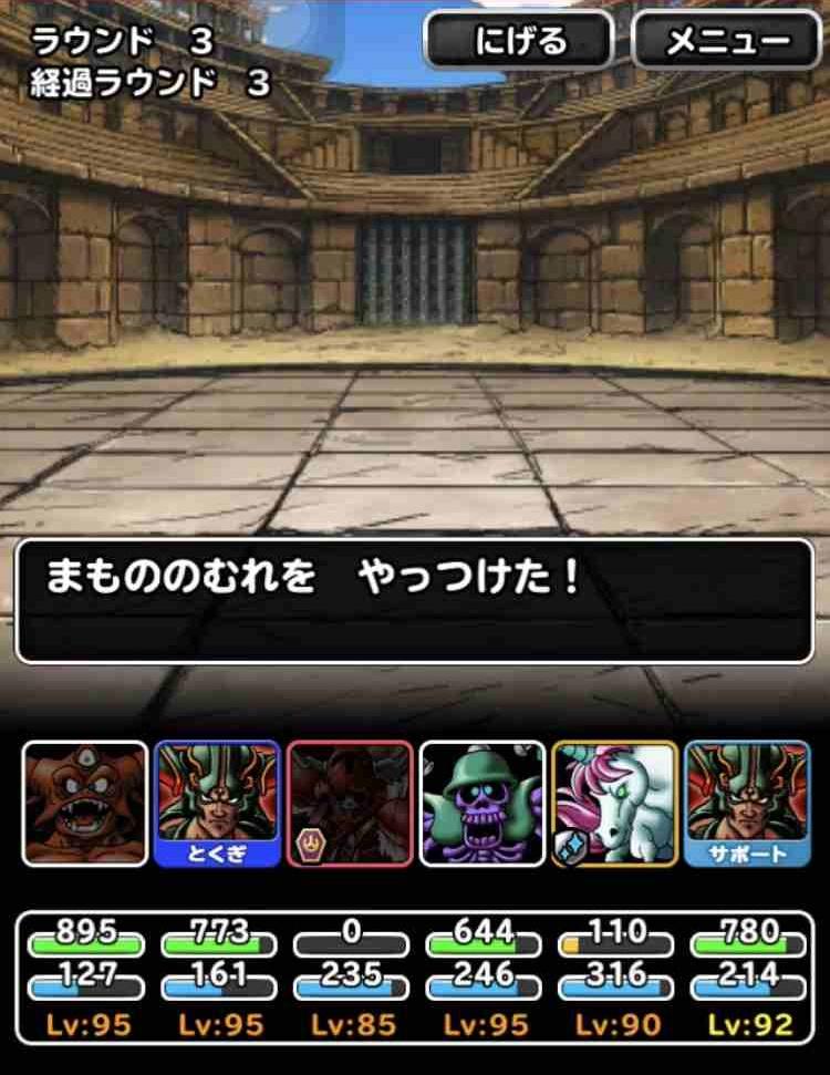 f:id:shohei_info:20170930201612j:plain