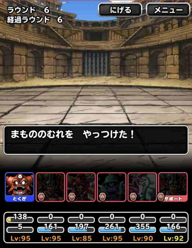 f:id:shohei_info:20170930202732j:plain