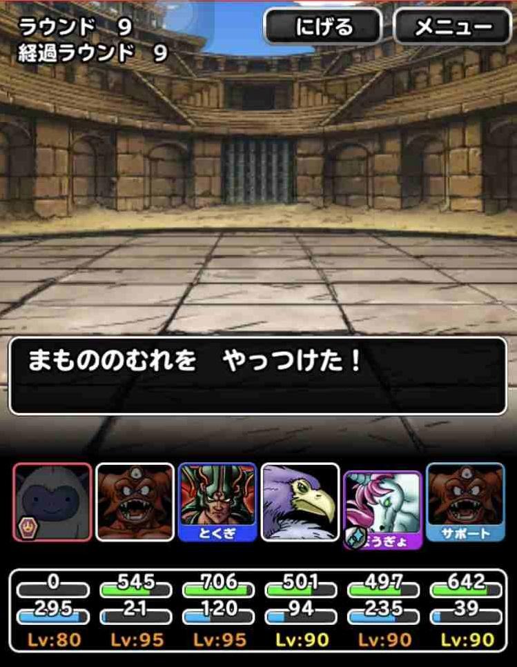 f:id:shohei_info:20170930204603j:plain