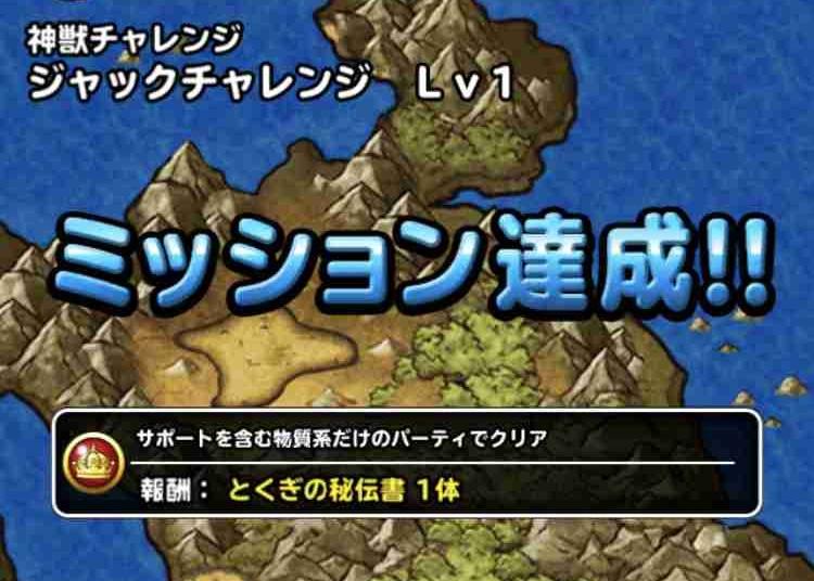 f:id:shohei_info:20171001073022j:plain