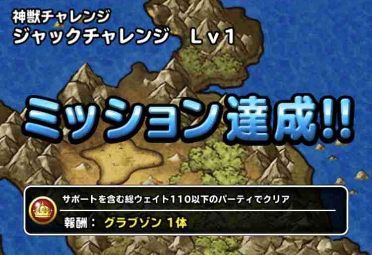 f:id:shohei_info:20171001081005j:plain