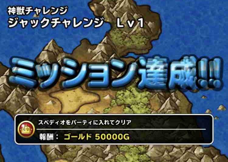 f:id:shohei_info:20171001081608j:plain