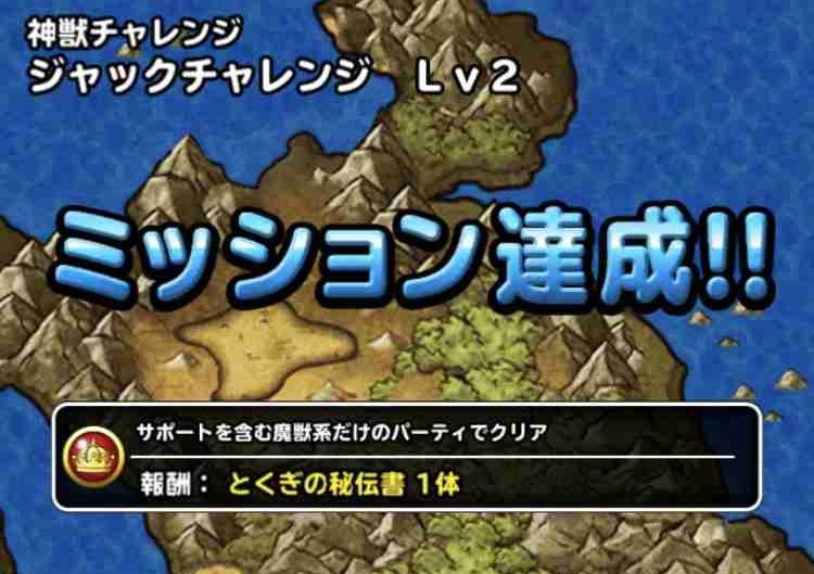 f:id:shohei_info:20171001084126j:plain