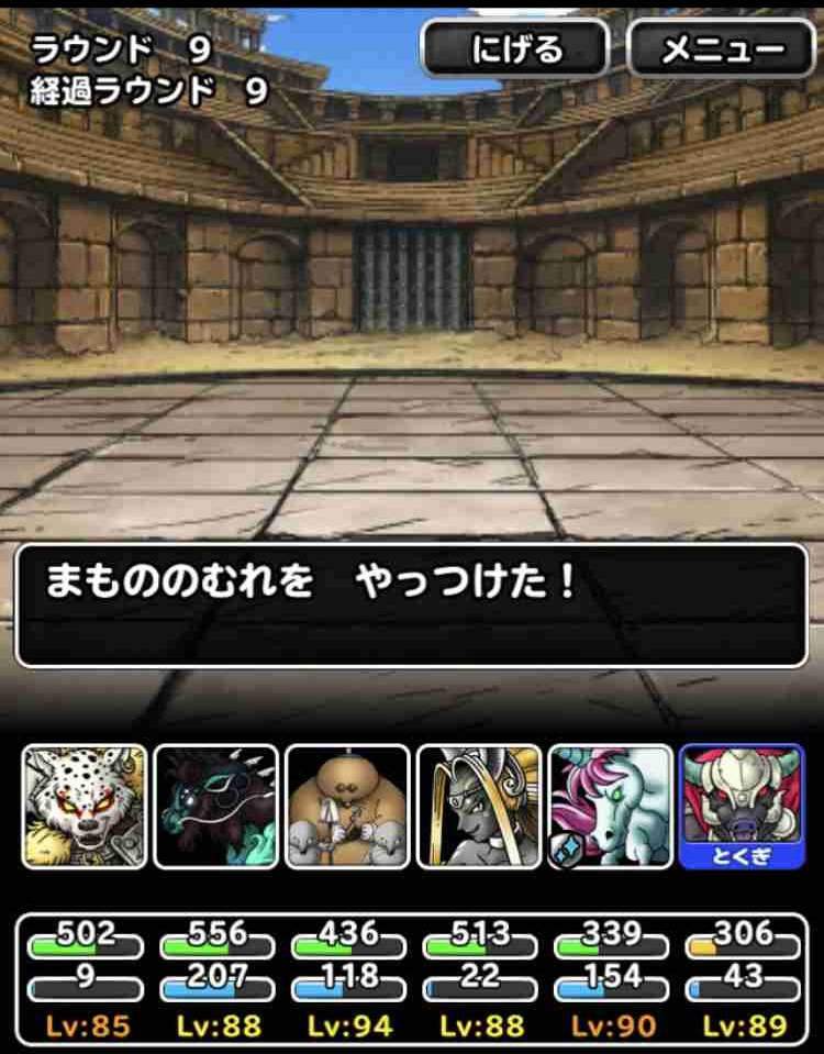 f:id:shohei_info:20171001084506j:plain