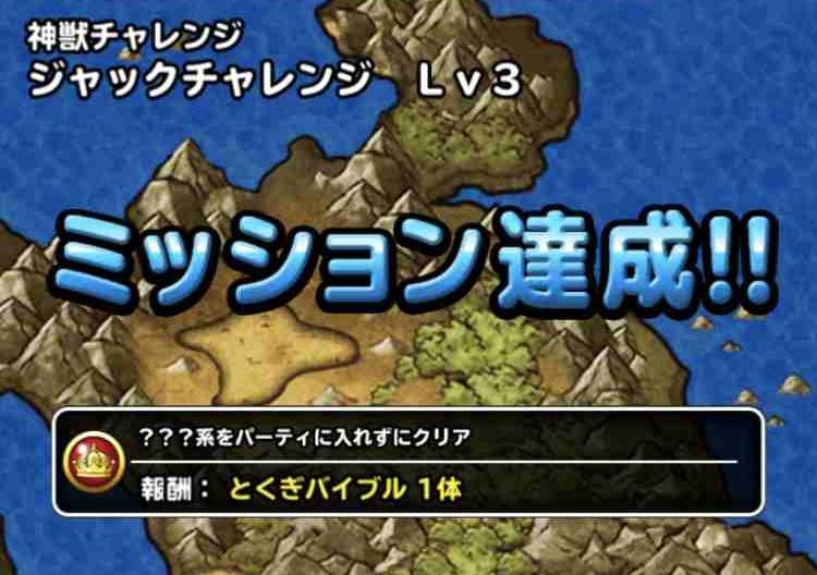 f:id:shohei_info:20171001135809j:plain