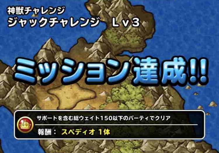f:id:shohei_info:20171001141110j:plain