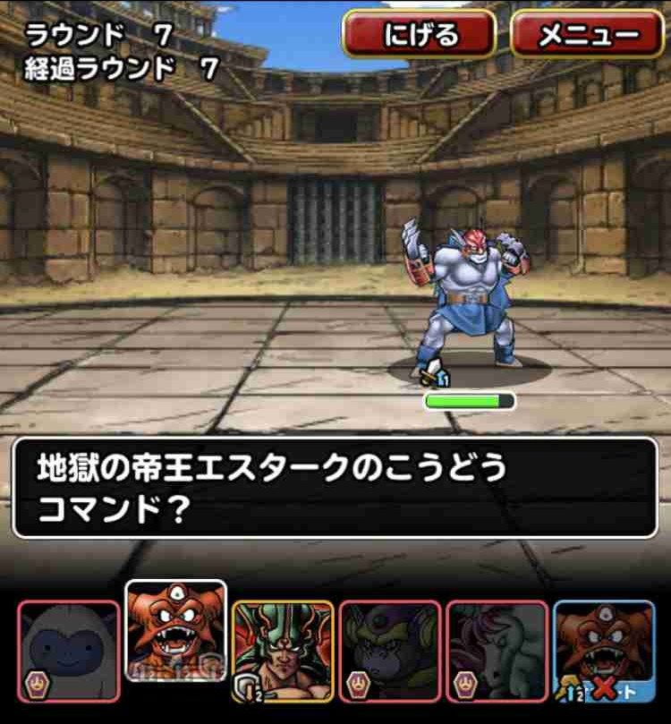 f:id:shohei_info:20171001172559j:plain