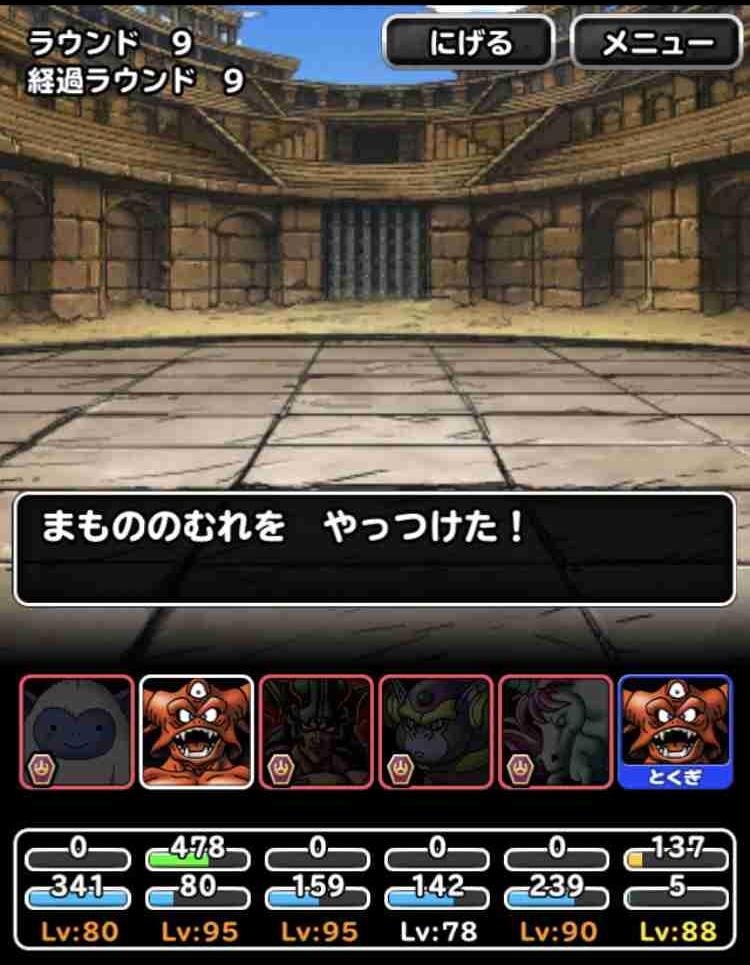 f:id:shohei_info:20171001172618j:plain