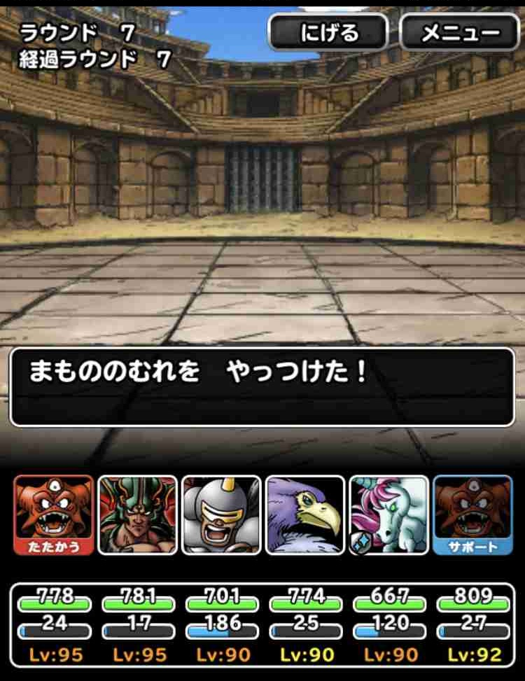 f:id:shohei_info:20171001173514j:plain