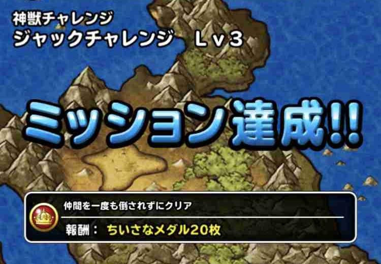 f:id:shohei_info:20171001173531j:plain