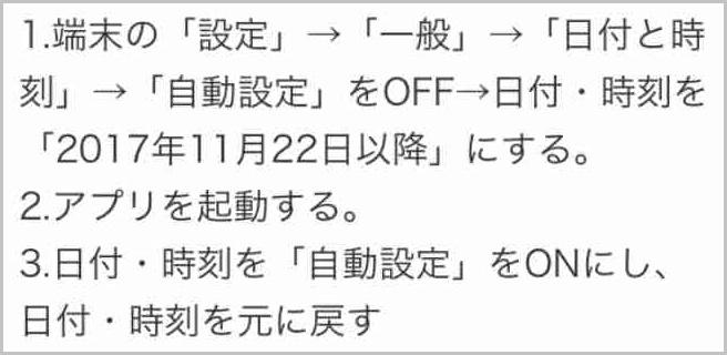 f:id:shohei_info:20171003151114j:plain