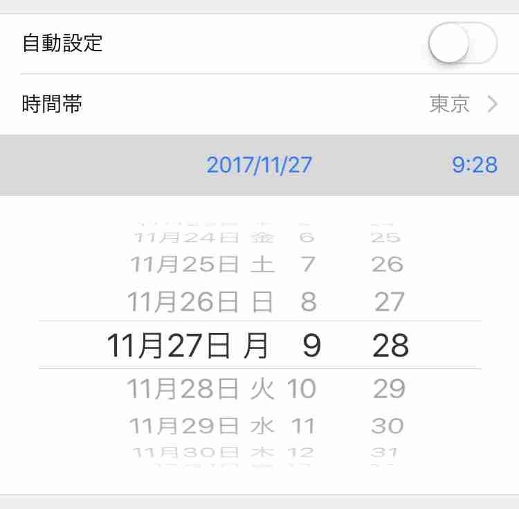 f:id:shohei_info:20171003151601j:plain