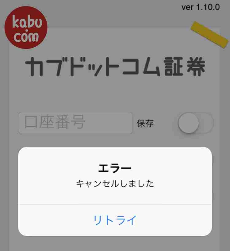 f:id:shohei_info:20171003151701j:plain