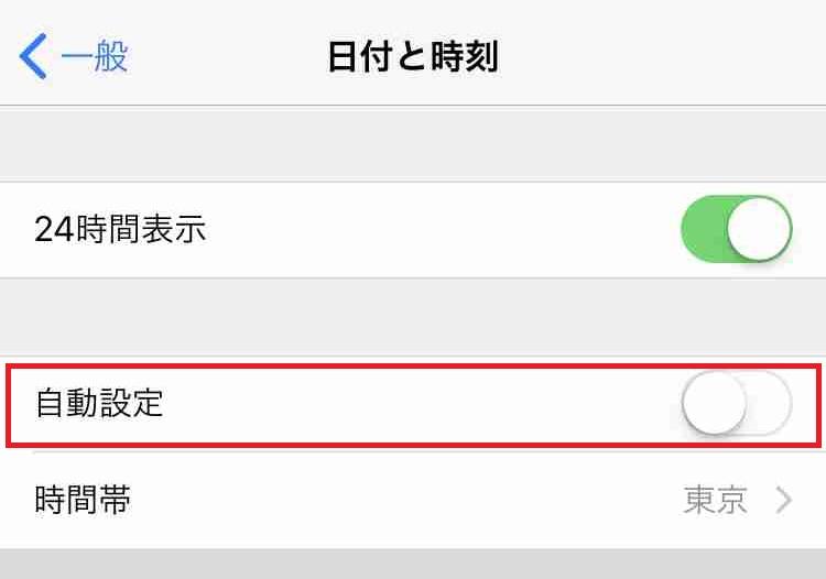 f:id:shohei_info:20171003152247j:plain