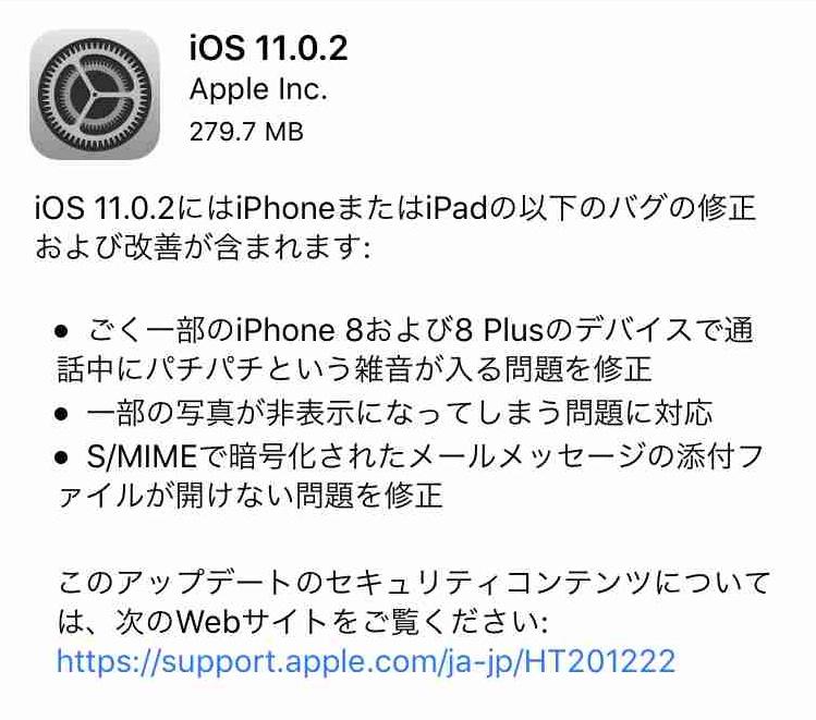 f:id:shohei_info:20171004041702j:plain
