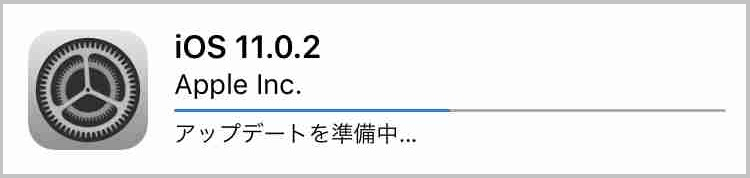 f:id:shohei_info:20171004043225j:plain