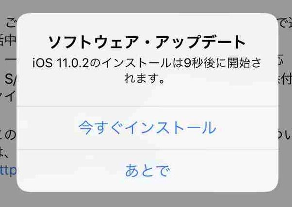 f:id:shohei_info:20171004043554j:plain