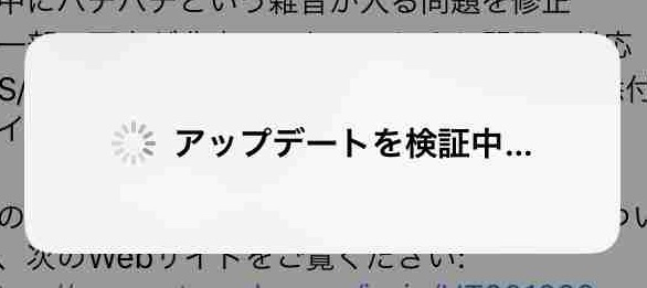f:id:shohei_info:20171004043620j:plain