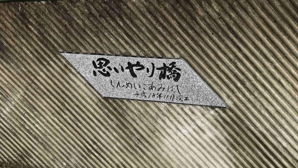 f:id:shohei_info:20171011084621j:plain