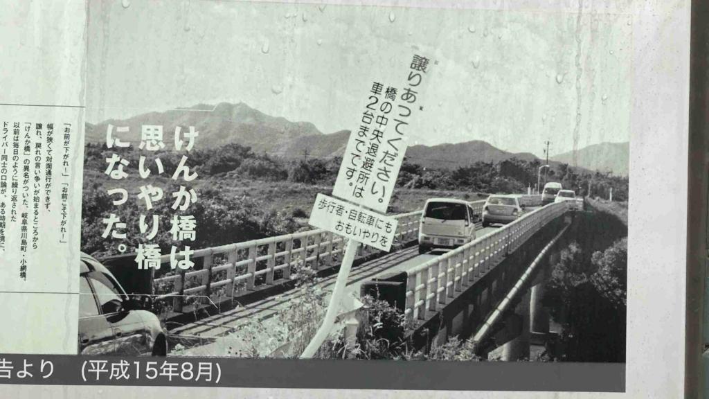 f:id:shohei_info:20171011084957j:plain
