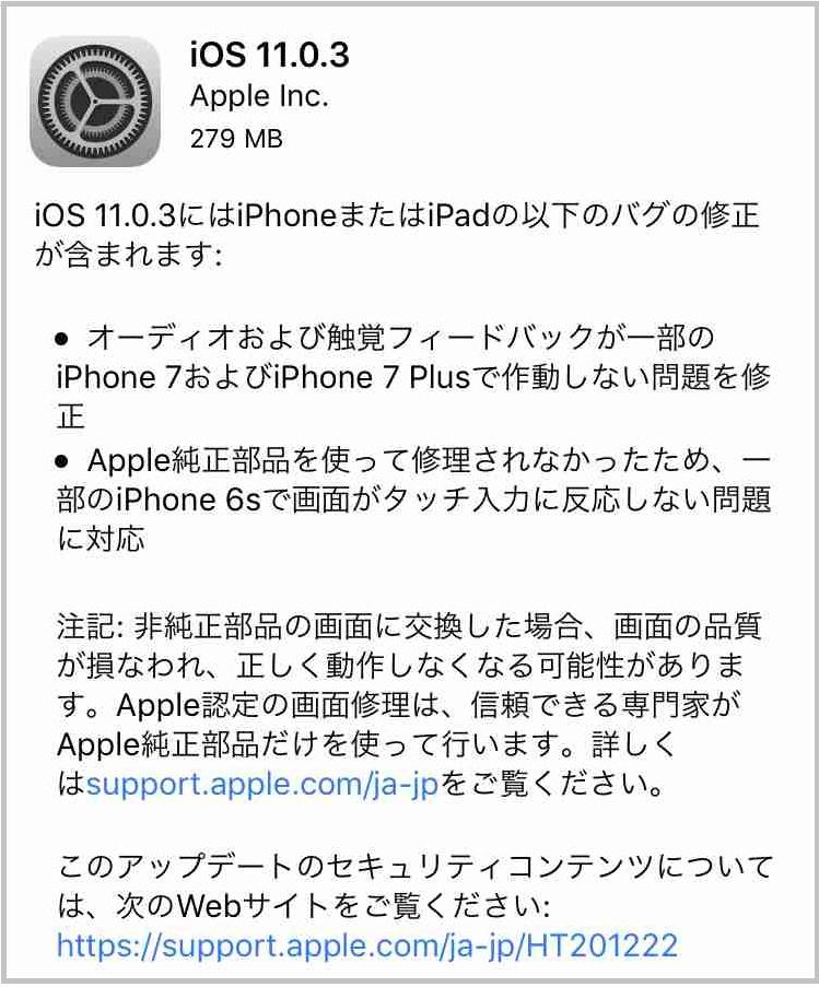f:id:shohei_info:20171012084913j:plain