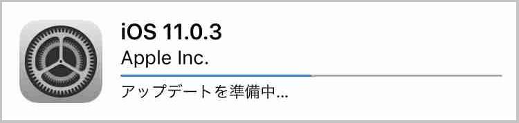 f:id:shohei_info:20171012084951j:plain