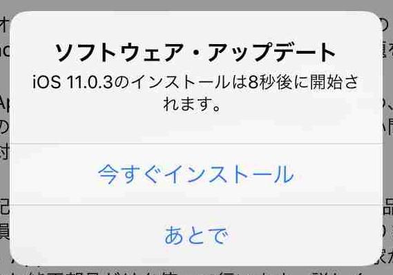 f:id:shohei_info:20171012085005j:plain