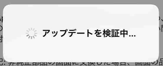 f:id:shohei_info:20171012085015j:plain