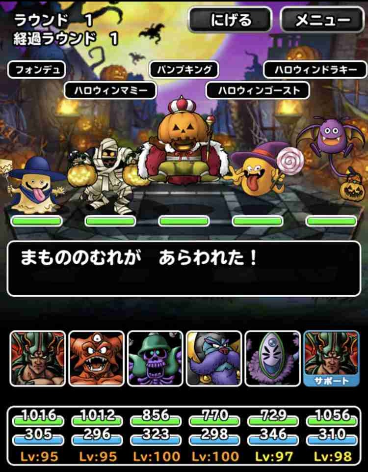 f:id:shohei_info:20171022182535j:plain