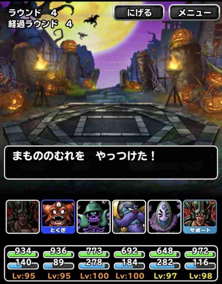 f:id:shohei_info:20171022183501j:plain
