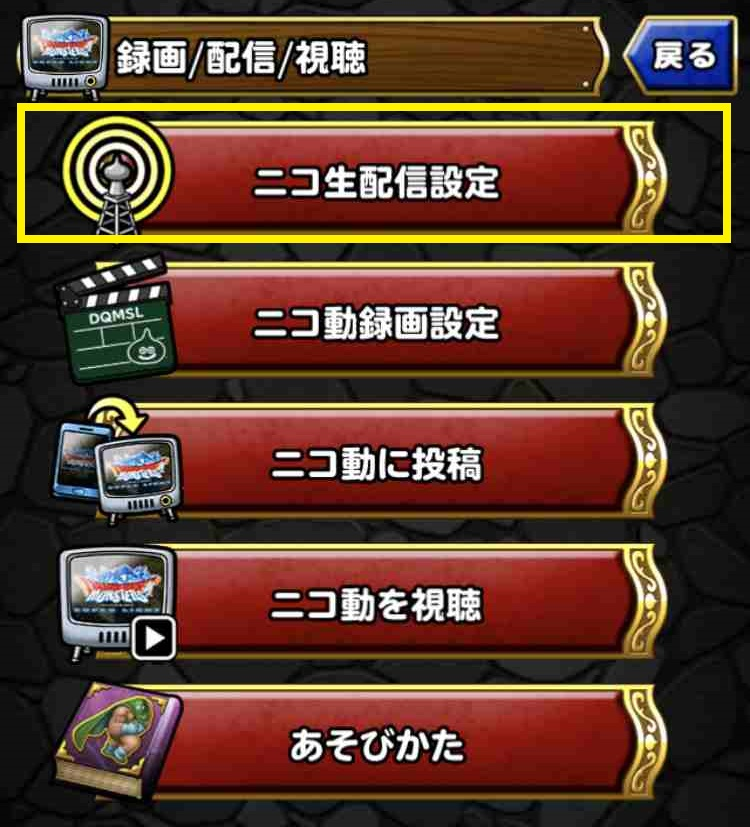 f:id:shohei_info:20171025095458j:plain