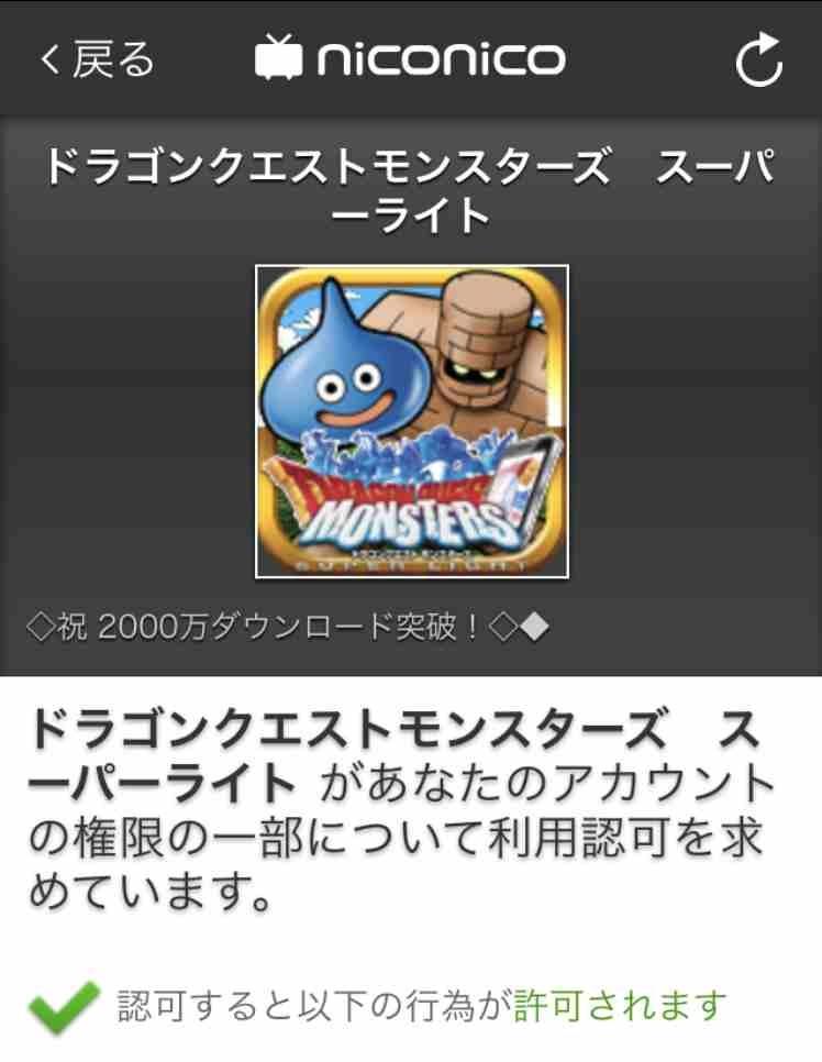 f:id:shohei_info:20171025100924j:plain
