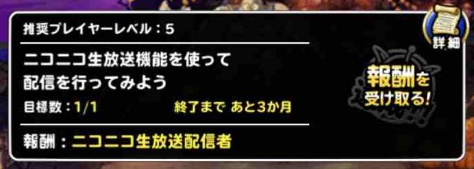 f:id:shohei_info:20171025102601j:plain