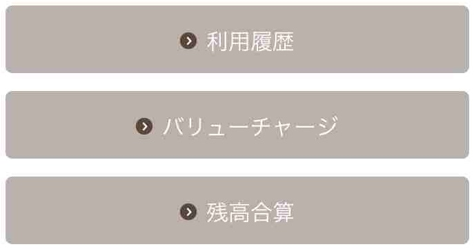 f:id:shohei_info:20171031101213j:plain