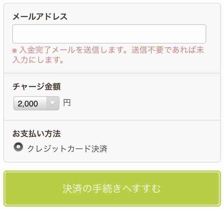 f:id:shohei_info:20171031101901j:plain