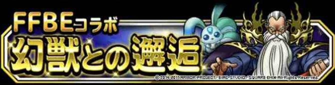 f:id:shohei_info:20171031203341j:plain