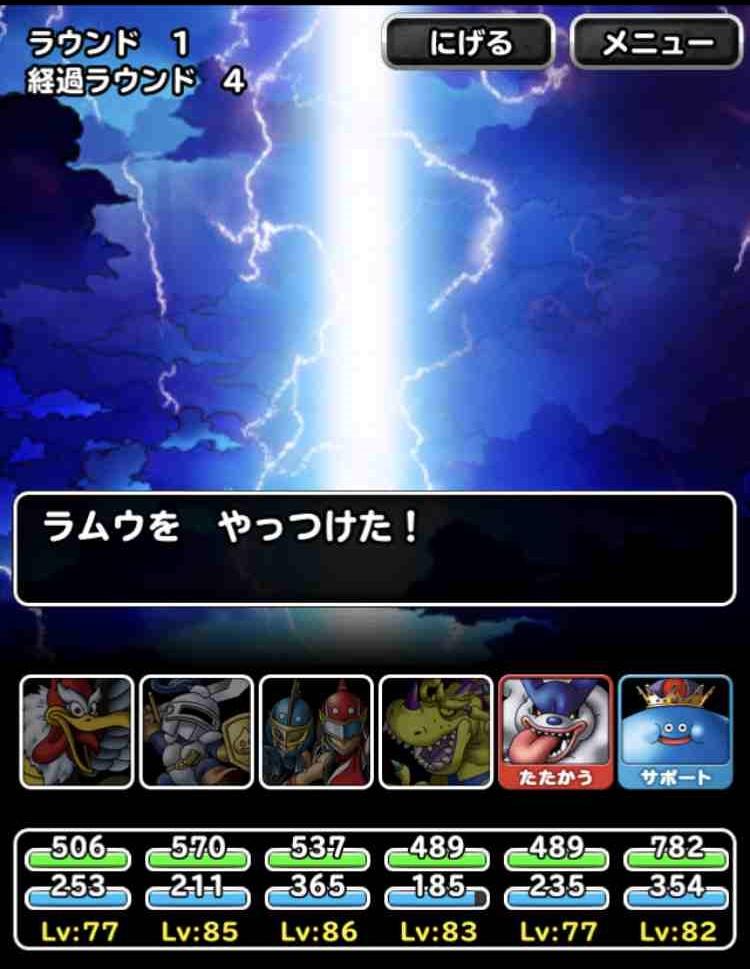 f:id:shohei_info:20171031205752j:plain
