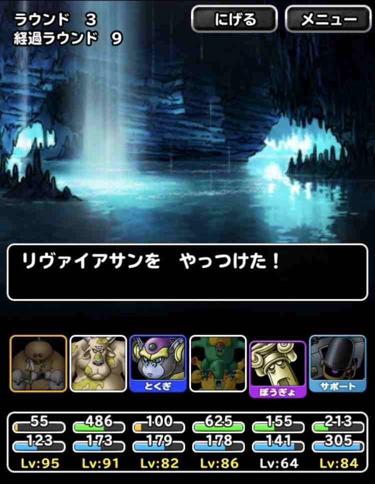 f:id:shohei_info:20171031211315j:plain