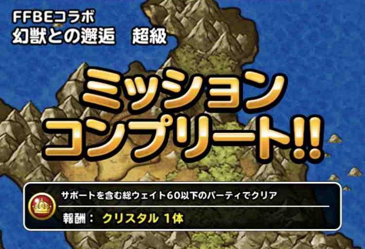 f:id:shohei_info:20171031212214j:plain