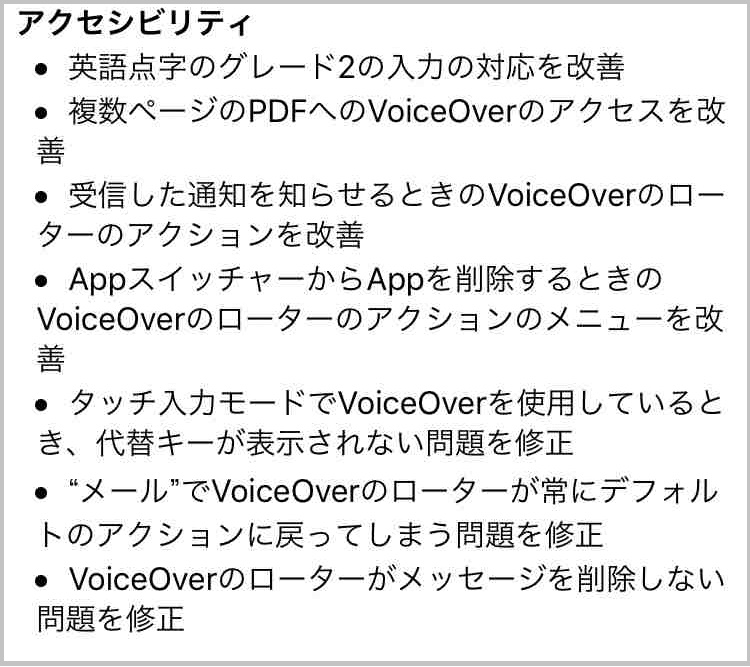 f:id:shohei_info:20171101045022j:plain