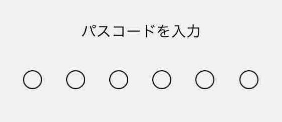 f:id:shohei_info:20171101045259j:plain